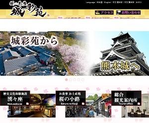 sakuranobaba_jyosaien20160803.jpg